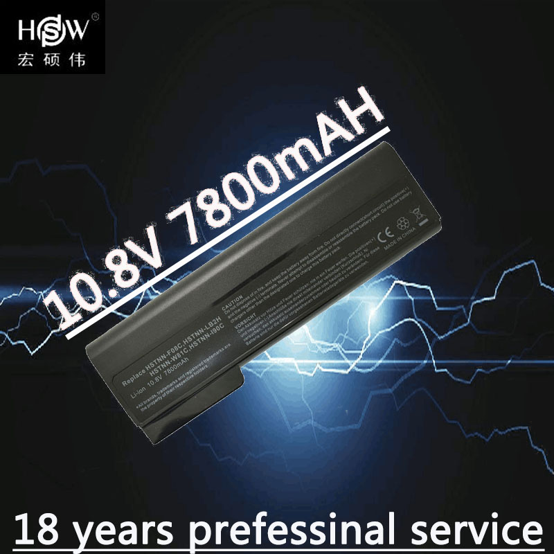 HSW Laptop Battery For Hp ProBook 6460b 6470b 6560b 6570b 6360b 6465b 6475b 6565b 8460p 8470p 8560p 8460w 8470w 8570p Battery