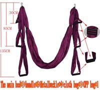 2 5m 1 5m Elastic Exercise Yoga Hammock Aerial Swing Anti Gravity Yoga Belt Inversion Trapeze
