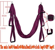 2.5m*1.5m  Elastic Exercise Yoga hammock Aerial swing anti-gravity Yoga belt Inversion Trapeze hanging gym traction