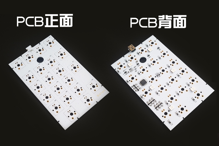 All kinds of cheap motor diy mechanical keyboard pcb in All B