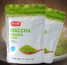 Льдом royal te зеленого матча органических чая матч со японский порошок
