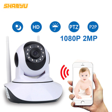 hot deal buy hd 1080p 2mp home security ip camera wireless samrt mini ptz audio video camara nanny cctv wifi night vision ir baby monitor