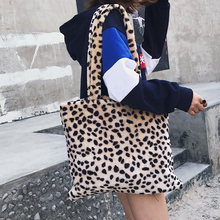 Fashion leopard Bag Women Velvet Tote High Quality Women Shoulder Faux Fur Bag ladies Handbag Female Wool Bag Luipaard Tas W413(China)