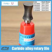 1 Piece Tungsten Carbide Alloy Rotary File Milling Cutter Drill Bit For Carving Sculpture Type U