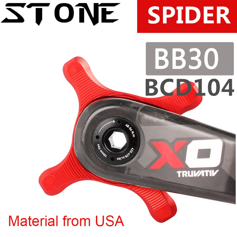 Stone Chainring for Sram BB30 to 104 BCD Adapter Spider Converter XX1 Eagle X01 X9 X0