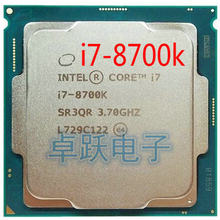 Intel Core 6 series I5 7500 I5-7500 Boxed processor CPU LGA 1151-land FC-LGA