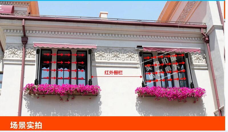 160cm height 8 beams 80m waterproof Outdoor Active Infrared beam sensor detector door window barriers security & Popular Door Barriers-Buy Cheap Door Barriers lots from China Door ... Pezcame.Com