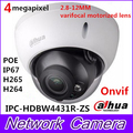 Original Dahua DH-IPC-HDBW4431R-ZS IP Camera 4MP 2688*1520 Varifocal Motorized Lens Support POE Replacement for IPC-HDBW4300R-Z