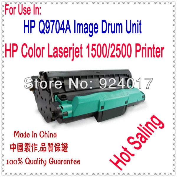 Use For HP Q9704A Drum Unit Cartridge,Image Drum Unit For HP Color Laserjet 1500 2500 Printer,For HP 2500 1500 Q9704a Drum Unit hp 828a magenta laserjet drum cf365a