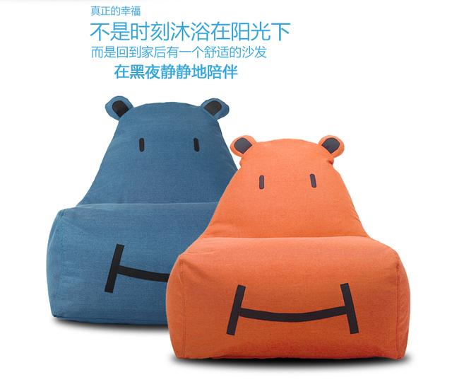 Único bebê bonito das crianças dos desenhos animados arte sofá preguiçoso. cadeira Tatami. pequeno sofá do saco de feijão