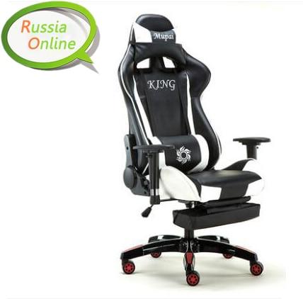 Новый Участвуя в Гонке прибытие синтетическая Кожа игровые кресла Интернет-кафе WCG компьютерные кресла удобно лежать домашние Кресла свободной шипп