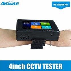 IPC-1800ADH جديد زائد واي فاي اختبار الدوائر التلفزيونية المغلقة مراقب TVI 8MP ، CVI 4MP ، AHD 5MP مع نظام أندرويد السريع ONVIF ، وعرض الفيديو التلقائي
