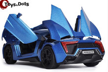 1:32 Scale Blue Alloy Lykan Hypersport Toy Car Fast & Furious 7 Diecast Car Model Cars Model Toys With Light&Sound