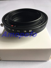 ФОТО amopofo crx-lm adapter contarex lens to for leica m l/m m9 m8 m7 m6 m5 for techart lm-ea 7
