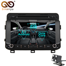 Sinairyu Android 8.0 Octa Core 8″ Car DVD Player for KIA OPTIMA K5 2014 2015 GPS Navi Multimedia Radio Stereo Head Unit WIFI