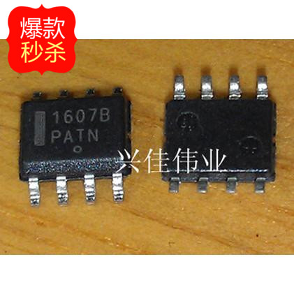 10PCS New original authentic NCP1607BDR NCP1607BDR2G <font><b>1607B</b></font> LCD power chip image