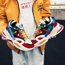 2018 новые мужские спортивные кроссовки на шнуровке амортизирующие мужские кроссовки EAF или ABO дышащие уличные прогулочные беговые кроссовки