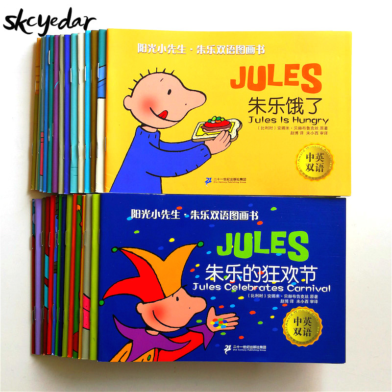 Jules' Story Books Collection I+II (30Pcs) Bilingual Picture Books English and Chinese (No Pinyin) Study Chinese and English виниловая пластинка rod stewart every picture tells a story