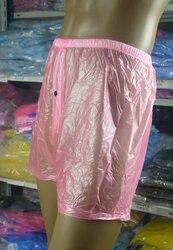 2 قطعة * جديد لينة PVC سلس البول الكلاسيكية سراويل بوكسر صنم # P021-5T ، M-L/XL-XXL أو: l/XL