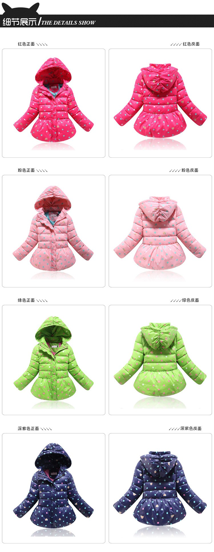 girls winter coats (1)