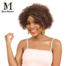 Короткие кудрявые человеческие волосы парики бразильские волосы remy афро кудрявые парики Омбре человеческие волосы парик Цвет F4/30 для Черный Белый Wome