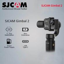 SJCAM SJ8 Pro PLUS Air Handheld GIMBAL SJ Gimbal 2 แกน 3 แกน Stabilizer สำหรับ SJ7 Star SJ6 Legend SJ8 plus Pro Yi 4 K Action CAM