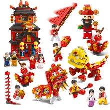legoly 333-444pcs Chinese Traditional Dragon Lion Dance New Year Building Blocks Compatible bricks Educational Toy for kids
