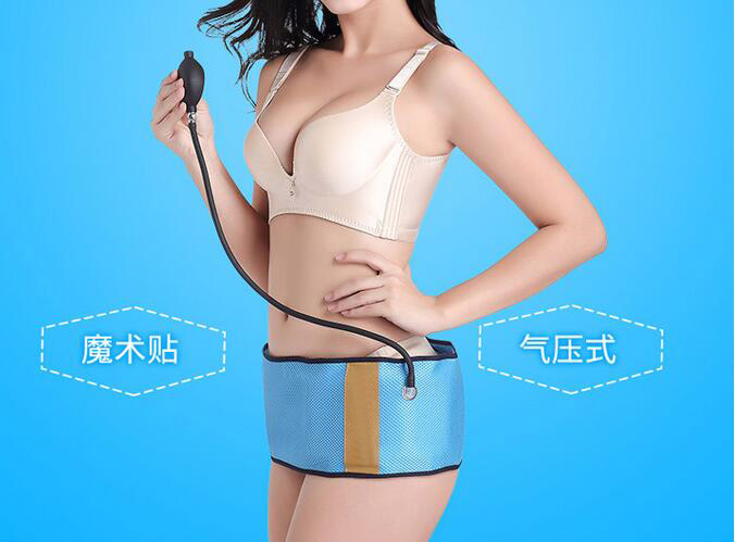 Women Pelvic Body Massage Repair Belt Tightening Air Pressure Massager Abdomen Correction Waist Trainer Lift Hip Electronic elastic thin slimming belt magic waist abdomen massage belt black
