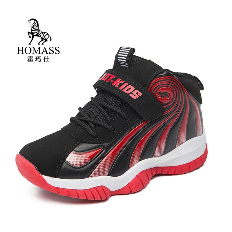 super cute b6b3a 117bb Buy jordan kids shoes and get free shipping on AliExpress.com