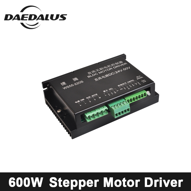 WS55-220S DC Stepper Motor Driver 0.6KW 24-50V Brushless DC Motor Driver For Spindle Router Milling Tools bldc stepper motor driver controller servo motor driver dc 24 50v brushless dc motor driver for 600w router spindle milling tool
