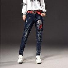 MS Изношенные Свободные Досуг Харлан брюки Патч вышитые джинсы