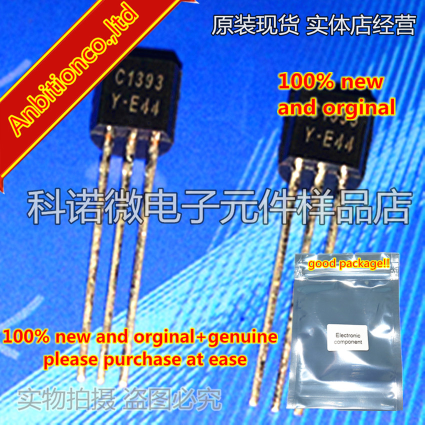 10pcs 100% New And Orginal 2SC1393 KSC1393 C1393 TO-9 In Stock