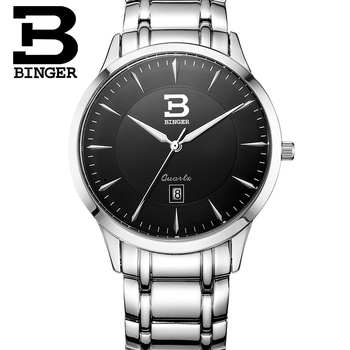 Super Slim Wristwatch Fashion Style Business Men's  BINGER Brand Leather / Steel Analog Quartz Watch 2015 Relogio Masculino