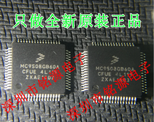 MC9S08GB60A MC9S08GB60ACFUE