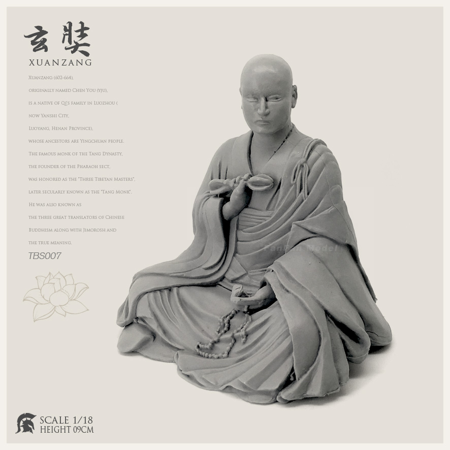 1/18 Resin Figure Senior Monk Xuan Zang Jianzhen Resin Soldier(60-80mm)   Tbs007