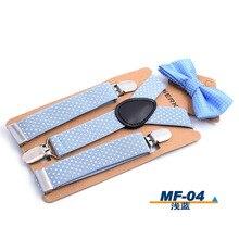 Эластичные подтяжки для мальчиков; комплект с бантиком на подтяжках для детей; свадебные галстуки-бабочки на подтяжках; детские галстуки-бабочки в горошек; Детские подтяжки