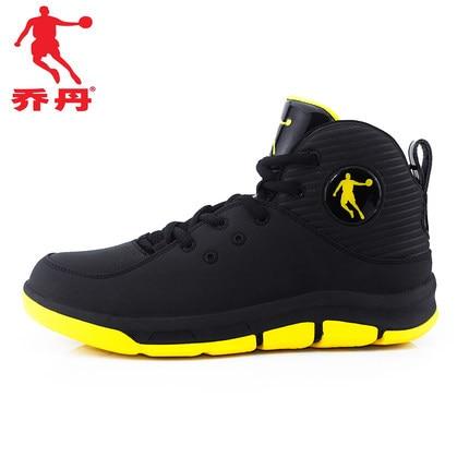 9b39b6ce414 China Jordan basketball shoes men summer men s basketball sneakers brand  discount shoes