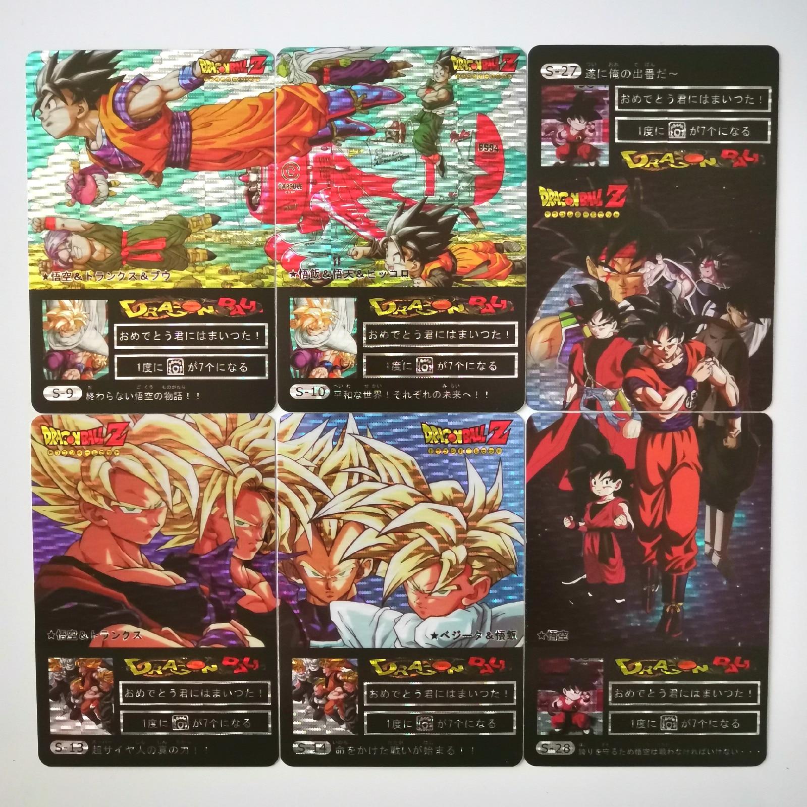 32pcs/set Super Dragon Ball Heroes Battle Card Ultra Instinct Goku Vegeta Game Collection Double Chess Anime Cards