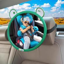Мультяшные автомобильные аксессуары зеркало заднего вида широкий вид сзади для Детское сиденье безопасности