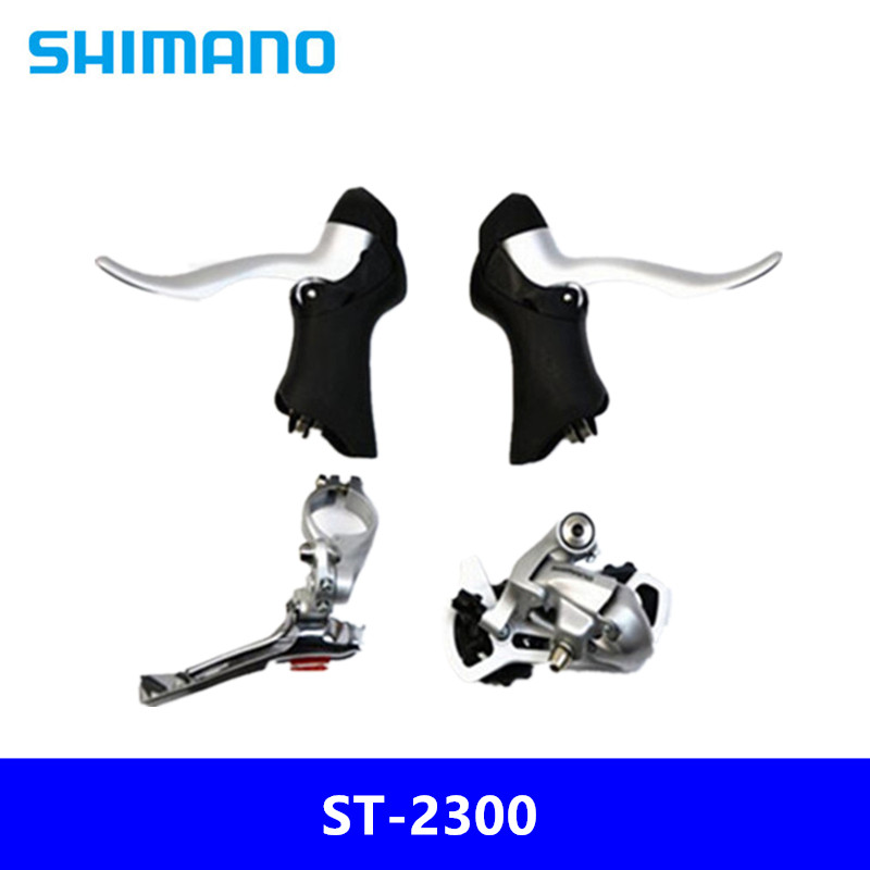 Brake Lever 2 Speed Shimano Sora Spare Part ST-3300 Left Shifter
