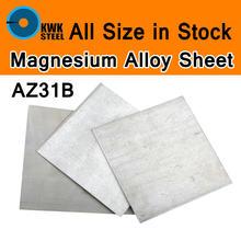 5pc 100x100x1mm ALUMINUM 6061 Flat Bar Flat Plate Sheet 1mm Thick Cut Mill Stock