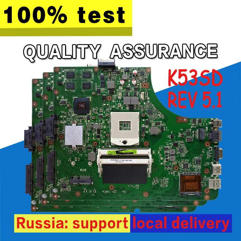 K53SD Motherboard REV 5.1 2GB GT610M HM65 DDR3 For ASUS K53SD Laptop motherboard K53SD Mainboard K53SD Motherboard test 100% OK цена
