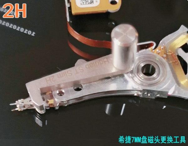 de substituição de cabeça para Seagate ST2000lm007