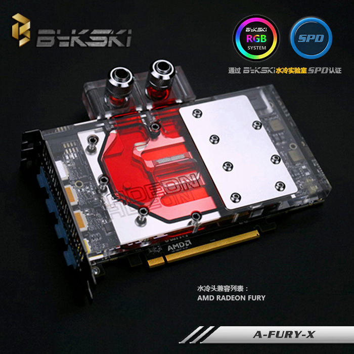 Electronic Components & Supplies Armor Memory Ram Cooler Heat Sink Cooling Vest Fin Radiation Dissipate For Pc Game Overclocking Mod Ddr Ddr3 Ddr4 Fury Hyper X A Wide Selection Of Colours And Designs Integrated Circuits