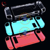 HOTHINK dropshipping back hard Protection Split crystal Cover Case For Nintendo Swtich NS NX Joy-Con nintend switch Controller
