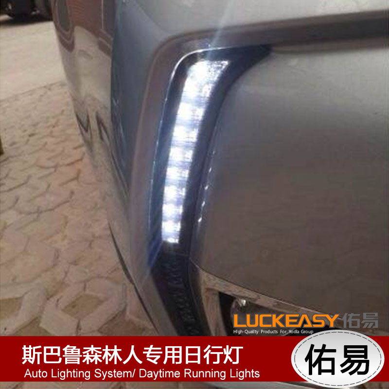 subaru forester 2013 led drl daytime running light with dimmer function deep mysterious version top quality fast shipping top quality guiding light design led drl daytime running light for citroen c5 2013 2014 super bright fast shipping
