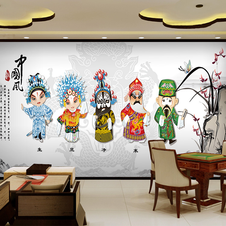 Free Shipping China Sichuan Opera Culture retro hand-painted graffiti mural wallpaper theme Cafe Restaurant  wallpaper mural free shipping retro cafe bar background wall wallpaper theme hotel restaurant personality mural graffiti wallpaper