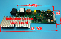 Touch Screen Induction Furnace Main Board Universal Board General PCB Board Repair Parts Induction Cooker Main
