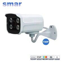 Onvif Mini IP Camera Outdoor H.264 720P/960P Bullet IP Camera Waterproof IR Night Vision 1.0MP/1.3MP HD Network Camera P2P Cloud