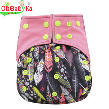 Ohbabyka Reusable Cloth Diaper All-in-one AIO Baby Nappies Couche Lavable Waterproof Pocket Diaper Double Gussets Diaper Cover